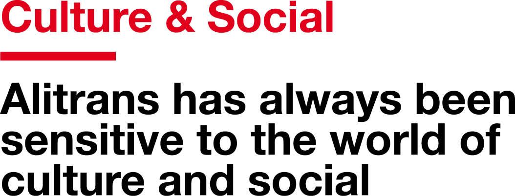 socialeeng